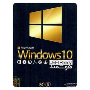 سیستم عامل ویندوز 10 + اسیستنت