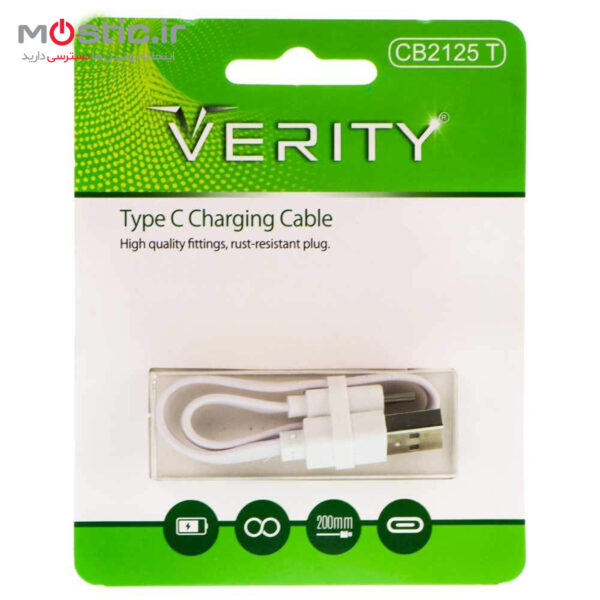 کابل تبدیل USB به USB-C وریتی مدل CB2125T طول 0.2 متر
